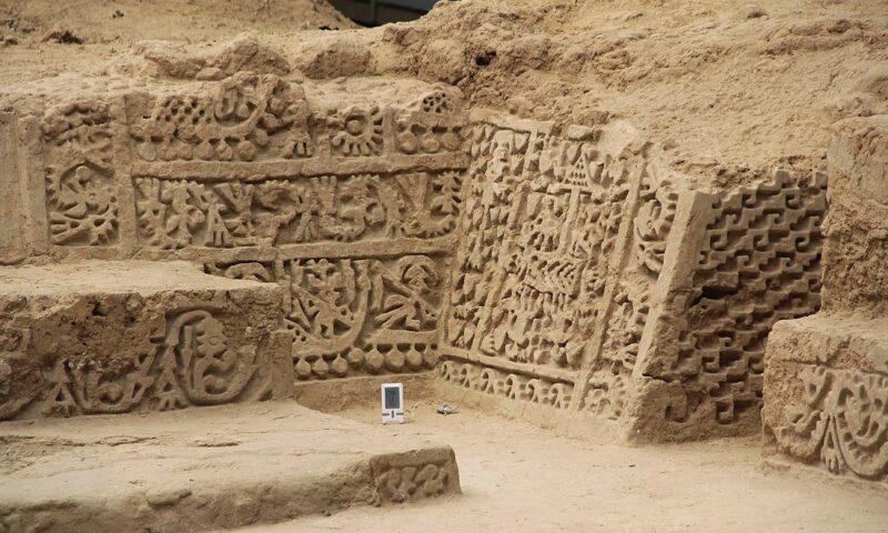 El Complejo Arqueológico de Túcume