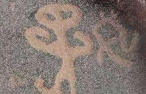 petroglifos_de_san_francisco_de_miculla_a
