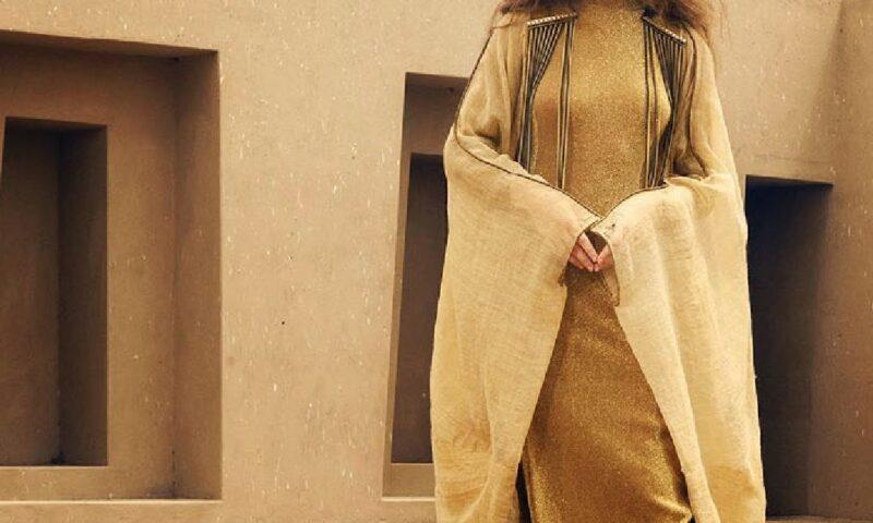 Pachacamac de moda