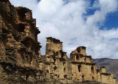Complejo Arqueológico de Tantamayo