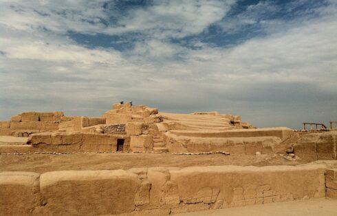 complejo-arqueologico-mateo-salado-peru-12