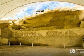 interno Acondicionaran circuito turistico de complejo El Brujo en Trujillo x