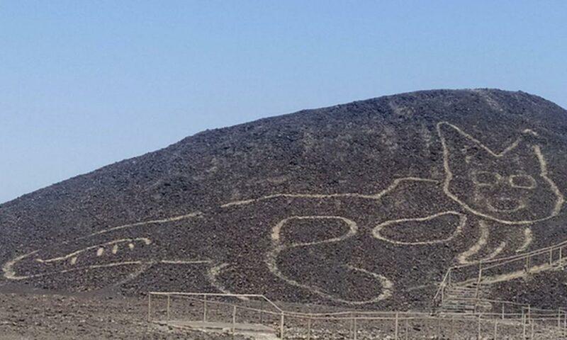 Descubren un nuevo geoglifo en la Pampa de Nasca